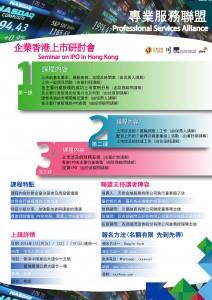 leaflet 4 CS5